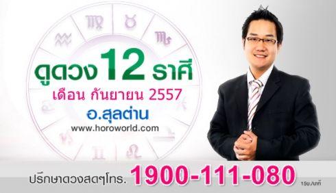 su-642-c-490x282